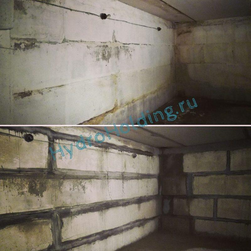 Гидроизоляция гаража Красноярск